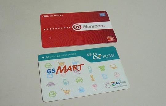 이번에 신청하고 발급받은 국세청 현금영수증 카드
