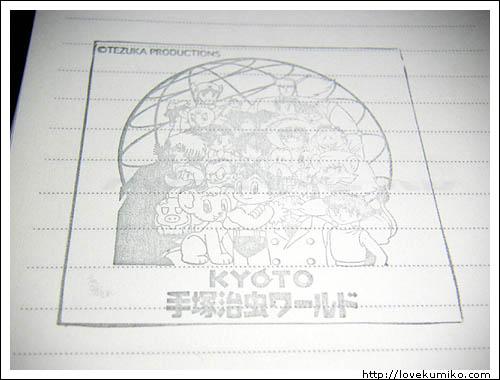 2004 일본 여행기 '청춘18로 Go!!' Day5 -교토, 오..