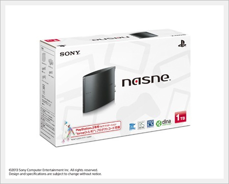 나스네, 1TB의 HDD를 탑재한 신모델을 10월에 발매..