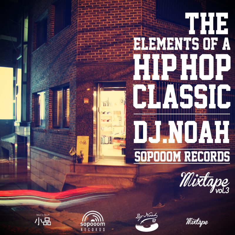 The elements of a hip-hop classic  mix by dj..