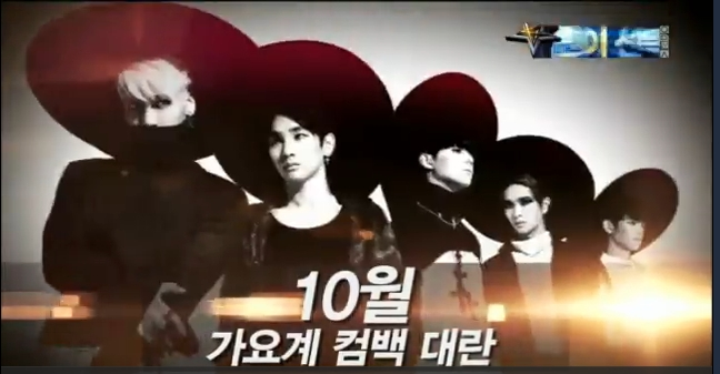 "M countdown next ""SHINee-Everybody"" .."