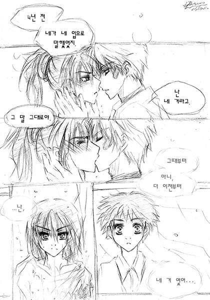 ★시온 생일 축하....?