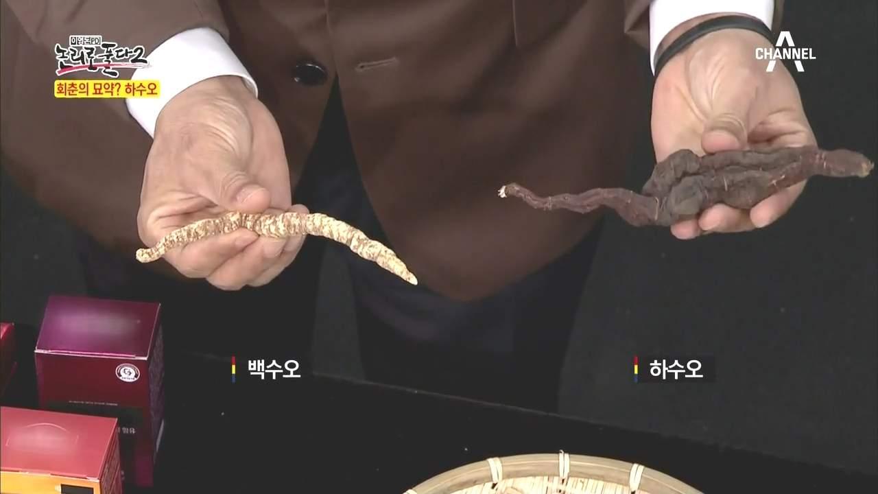 (리뷰) [채널A] 이영돈 PD, 논리로 풀다 2 - (..