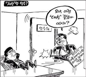 [철심장]5.18사태 북한특수군배후론의 근거!