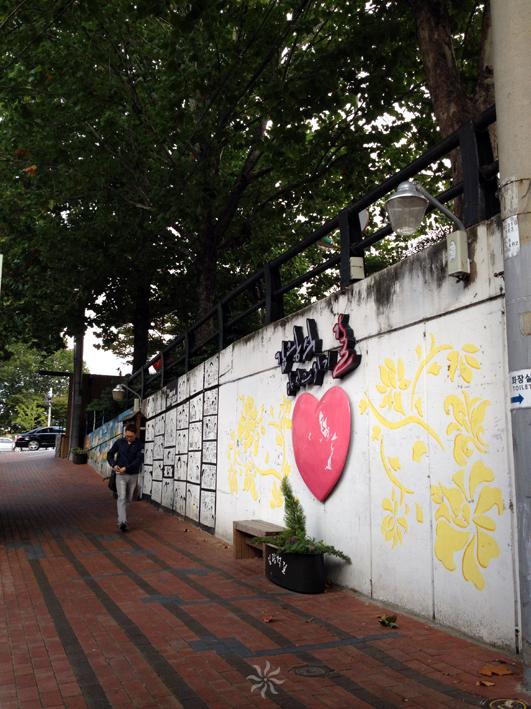 대구 방천시장내 한우 구이 전문점 '대한뉴스'