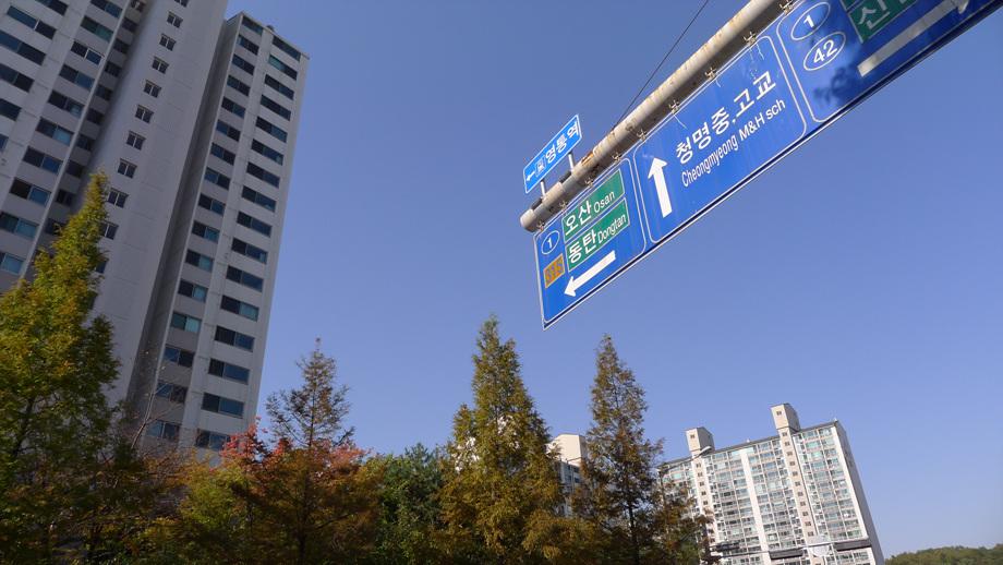 [K1600GT] 2013 소백산 소수서원 투어