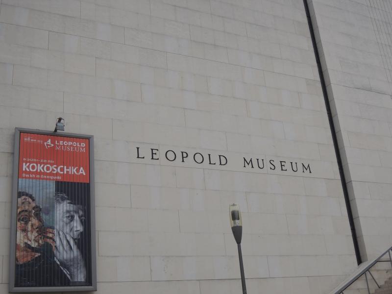 레오폴드 미술관 에곤실레