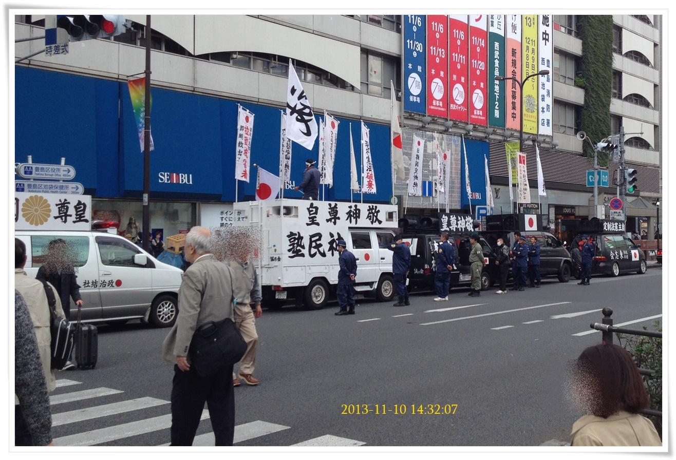 어느 일본우익의 시위.