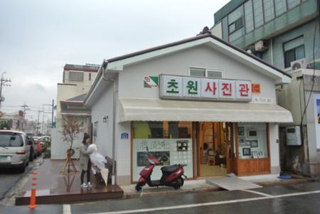 2013 술티즌 군산~전주 가을여행기_첫째날 (3) 군..
