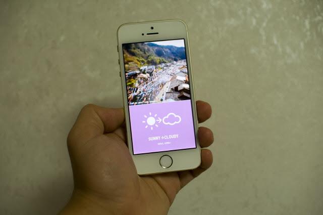 아이폰 5S 골드