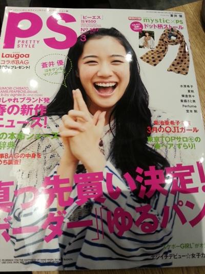 영풍문고 50%에 이은 70% 일본잡지 세일코너