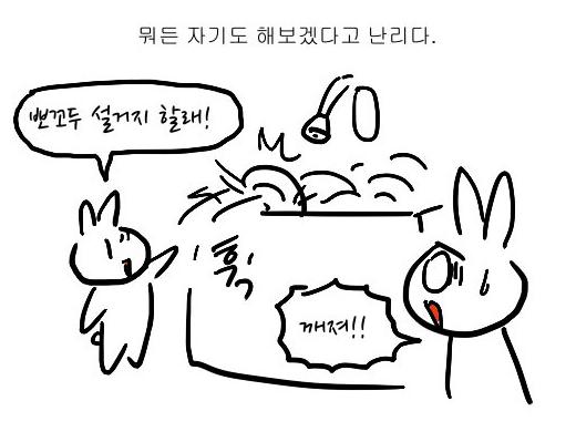 [제108회] 뀨뀨의 육아일기 제107화. 28개월