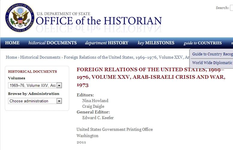 [자료소개]미국 국무부 역사자료실
