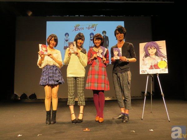 네가 있는 마을 BD&DVD Vol.1 발매기념 이벤트 사진