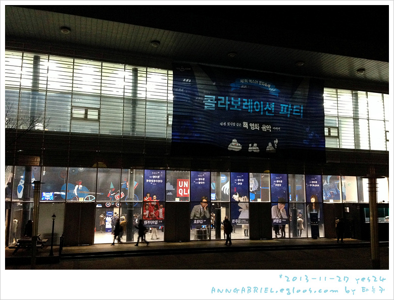 [YES24] 첫사랑 파티, 요조+김영하+김주원..