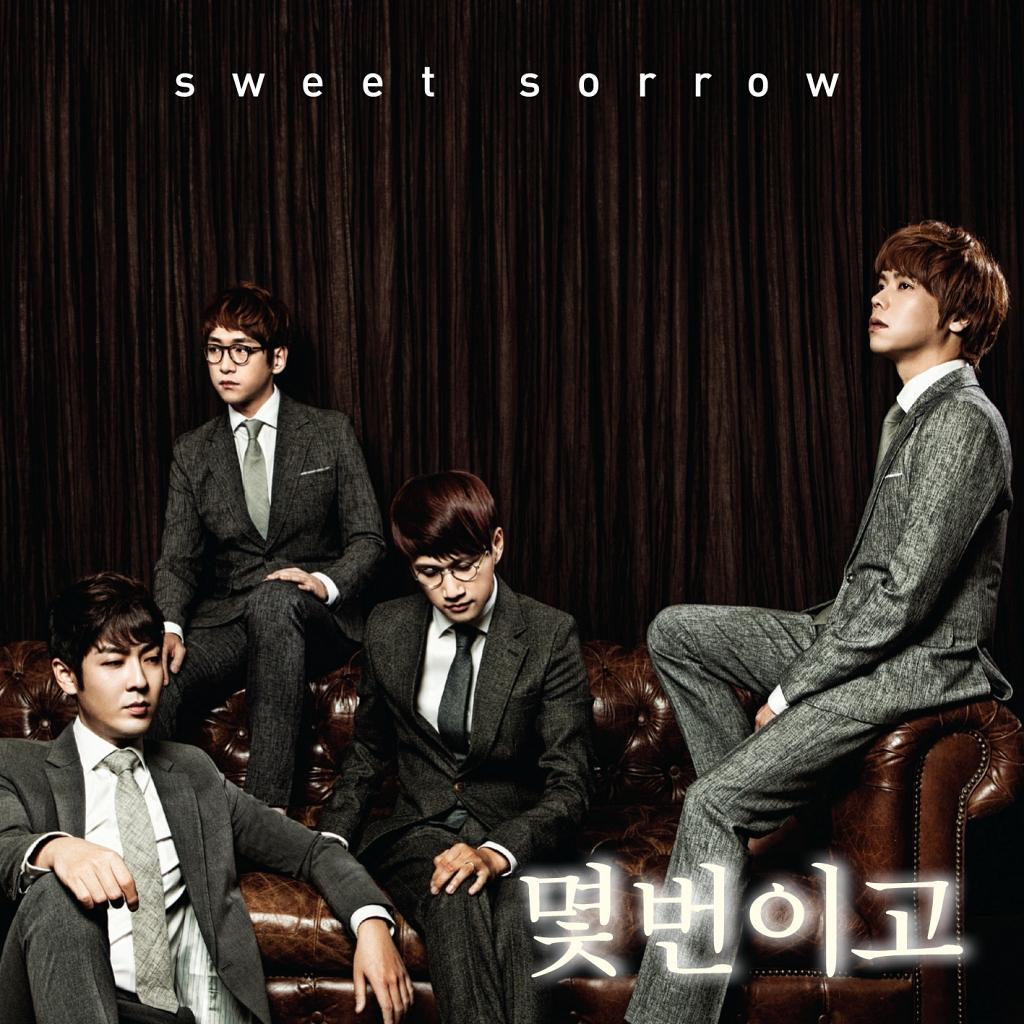 스윗 소로우 - 몇번이고 (Feat. 박지윤)