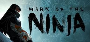 [PC] Mark of the Ninja (마크 오브 더 닌자)