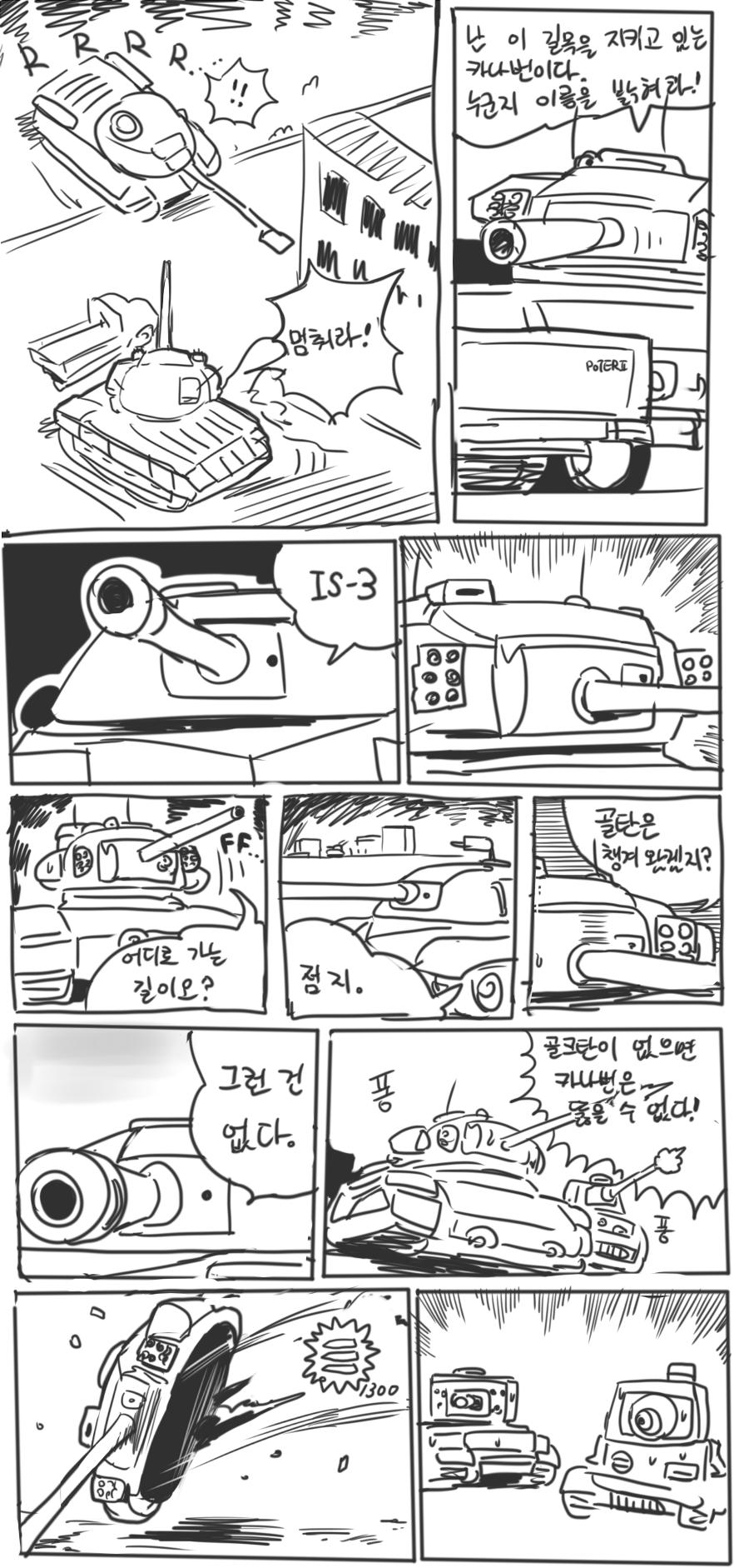 쿨가이 숙삼