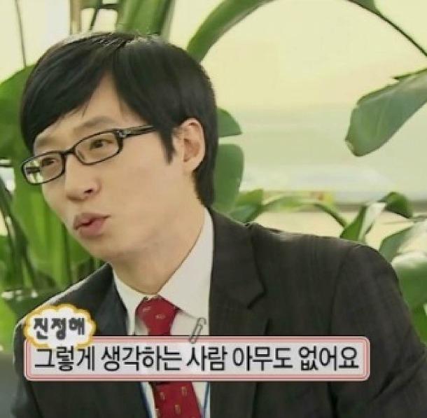 """파고다 영어전화 """"토쿨"""" 후기/ part1"""