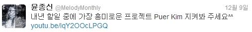 """[슈퍼히트] 버클리 음대 출신 4차원소녀 """"김별(.."""