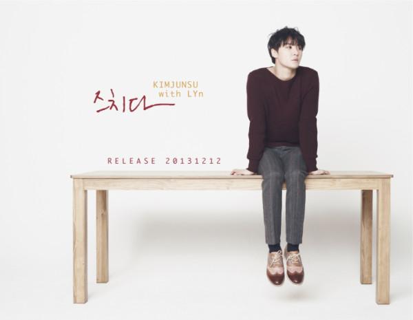 스치다 - 김준수 with 린 (뮤지컬 디셈버)