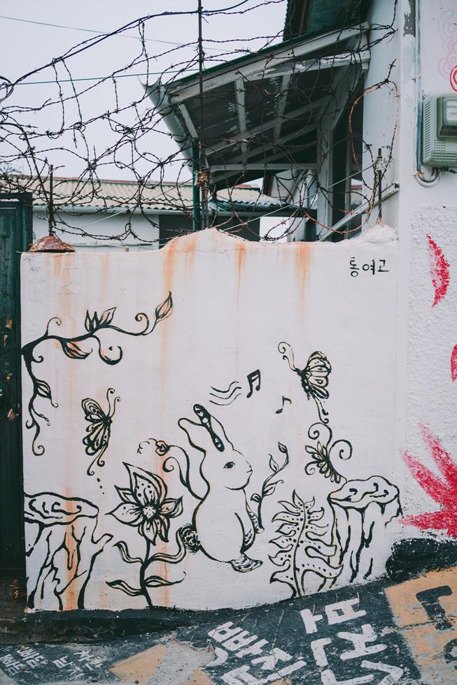 3일차 - 통영(동피랑 마을)