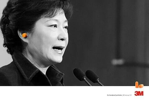 [jtbc] 나는 꼼수다 시즌2 내년 1월 중 방송 예정