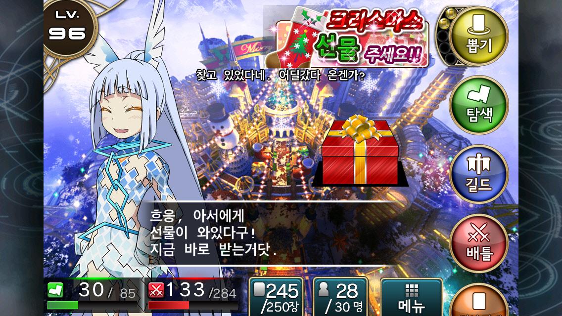 2013년 모바일 게임 Select 5 결산