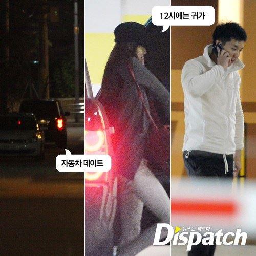 디스패치, 윤아 이승기 데이트 현장을 잡다.