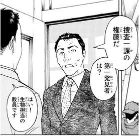 타카토 소년의 사건부 5화 감상.(네타있음)