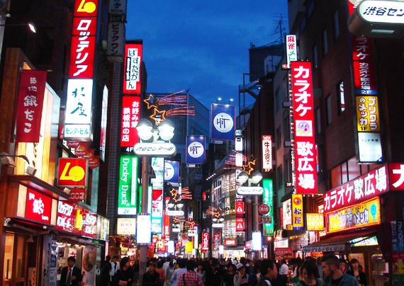 『일본인이 가장 많이 쓰는 일본어 표현 300』(임..