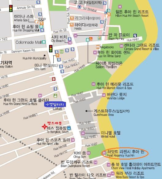[2013 태국] 후아힌 하얏트 리젠시, 시카다 마켓, ..