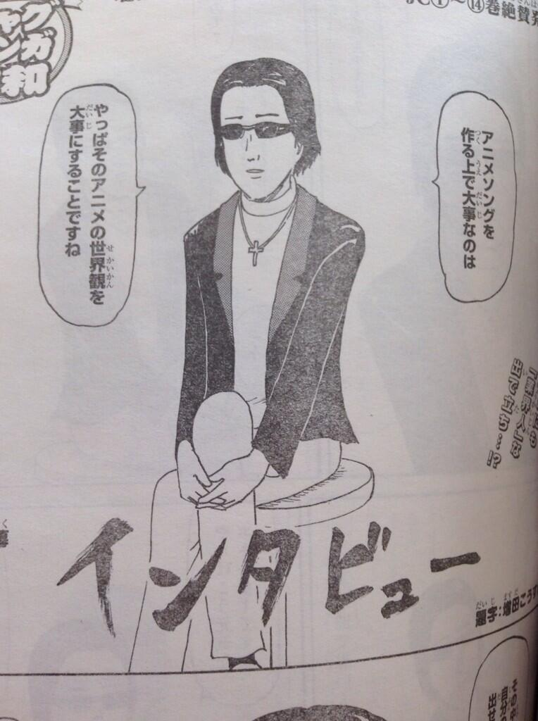 '개그만화 보기 좋은 날'에 Revo씨를 닮은 캐릭터 등장?