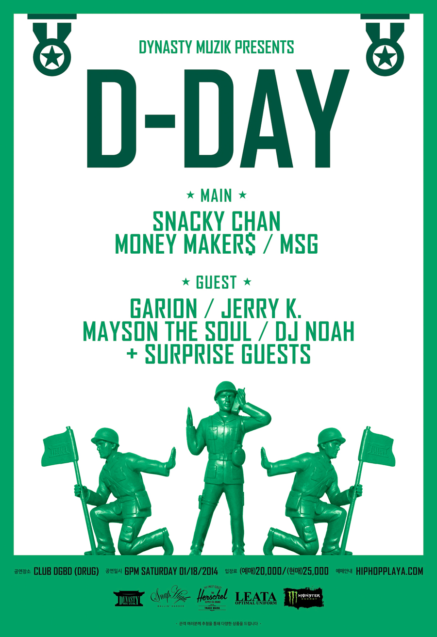 dynasty muzik presents d-day vol.1