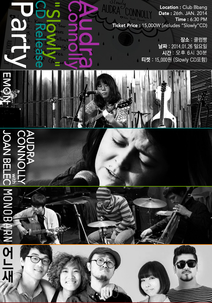1/26 Audra Connolly 앨범발매공연 at 클럽 빵 with..