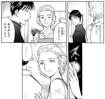 타카토 소년의 사건부 7화 감상.(네타있음)
