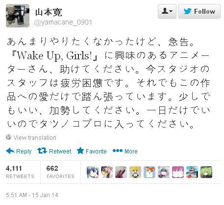 야마칸 감독, 하루라도 타츠노코 프로에 들어가 ..