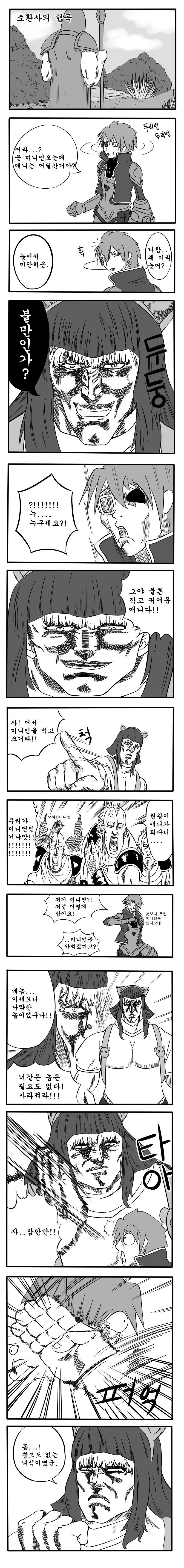 (BGM有) 북두의 LOL