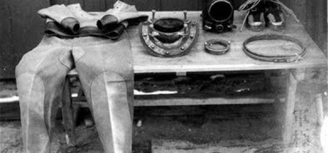 후쿠류(伏龍), 日本의 자살 인간 기뢰