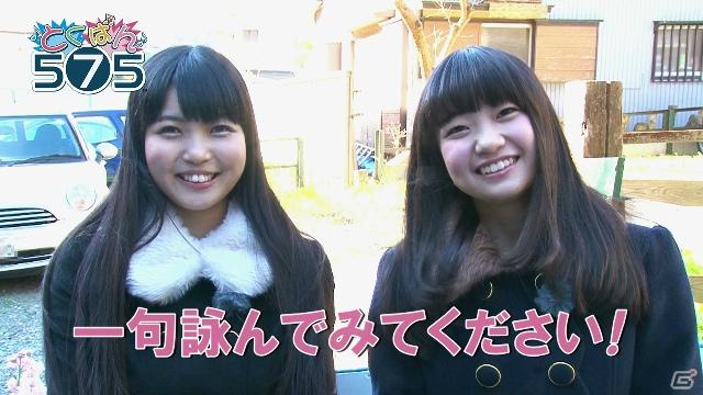 성우 오오츠보 유카 & 오오하시 아야카, '프로젝트57..