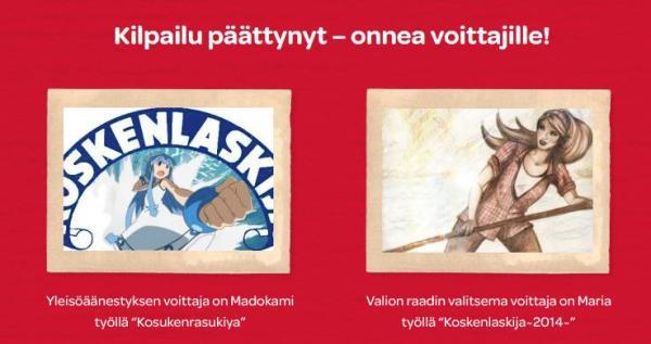 핀란드의 치즈 회사가 이카무스메에게 침략당하다?