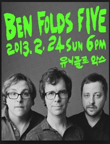벤 폴즈 파이브- 스포츠 & 와인 (Ben folds five, 1..
