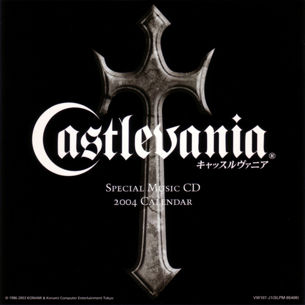 Castlevania Special Music CD