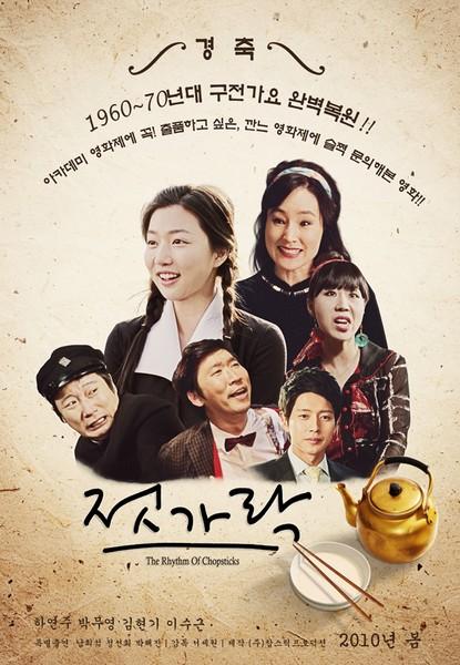 서세원 감독의 최근 영화 ^^;;
