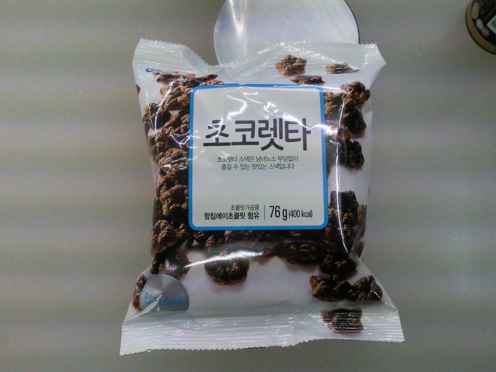 CVS상품 [초코렛타]