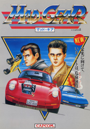 매드기어 (Mad Gear, 1989, CAPCOM)