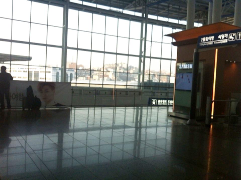 동방신기 10주년 기차여행