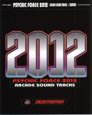 PSYCHIC FORCE 2012 -ARCADE SOUND TRACKS-