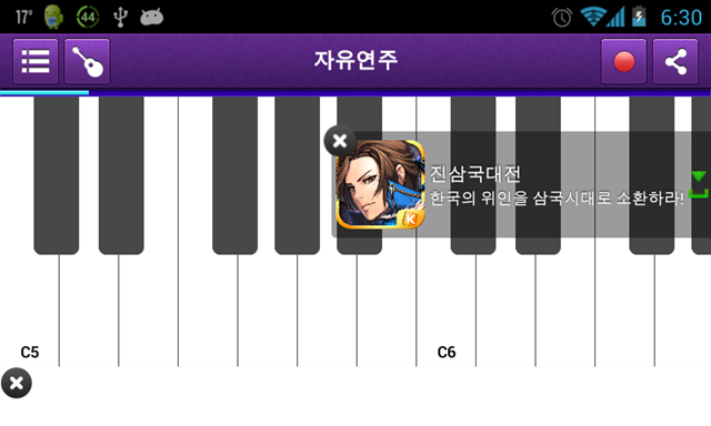 device-2014-04-07-183036
