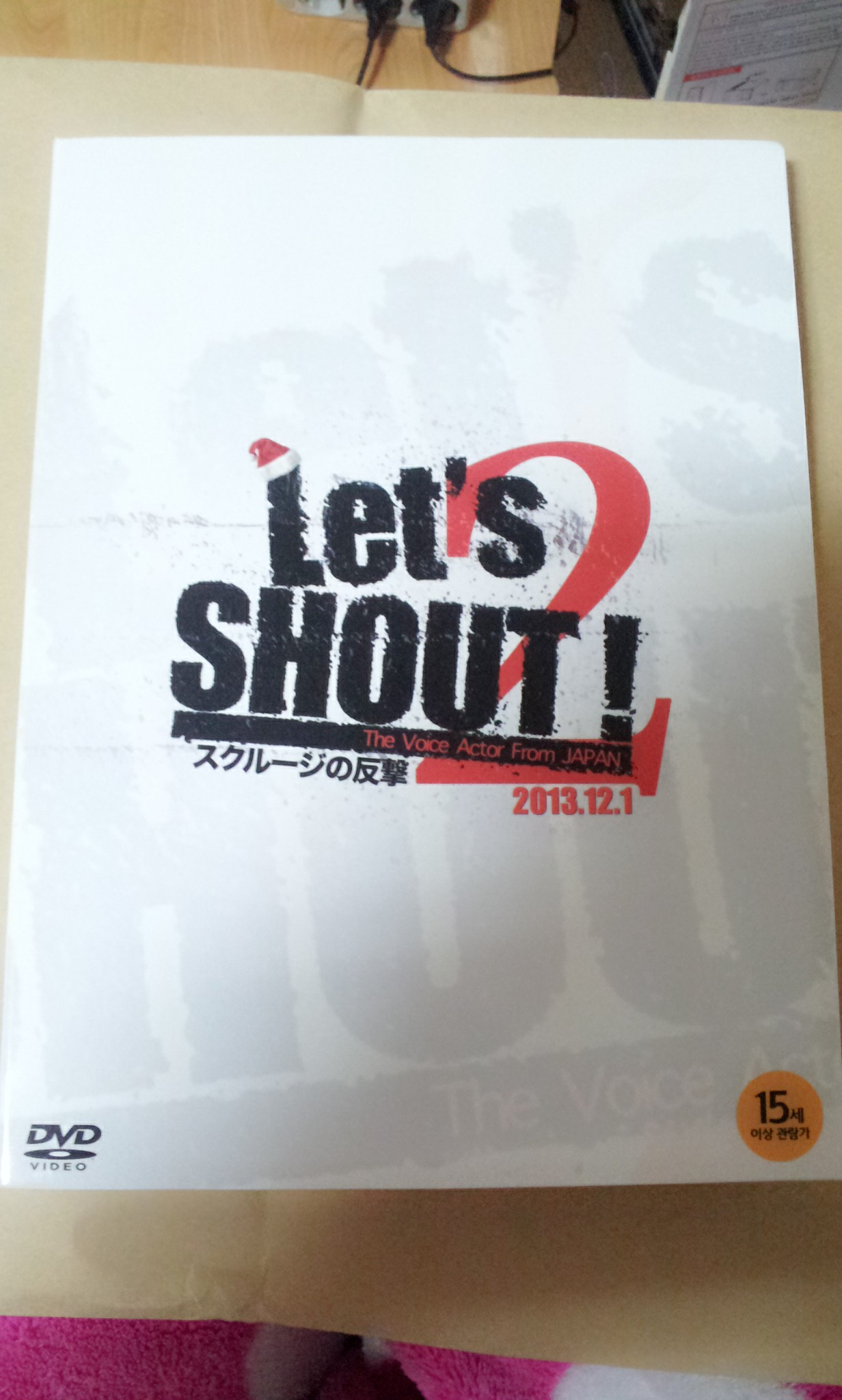 let's shout! 2 (렛샤2 dvd) 도착!